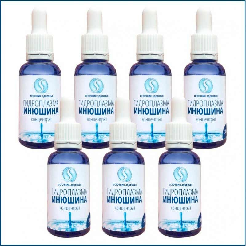 Гидроплазма 7 упаковок.