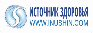 Интернет-магазин Источник Здоровья.